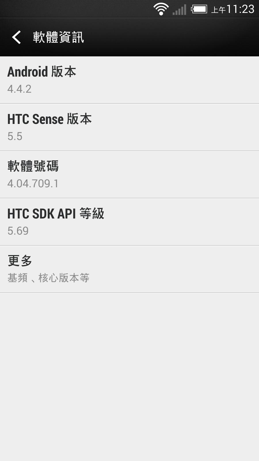 爪哇小子: 【筆記】如何開啟Android手機(以HTC Butterfly為例)的開發人員選項