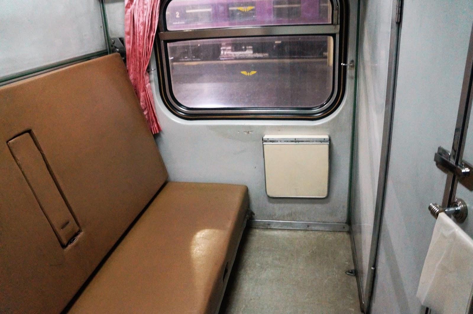 podróżowanie pociągiem po tajlandii, ceny pociągów w tajlandii