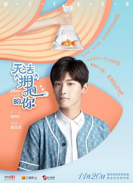 Wu Fa Yong Bao De Ni Poster 2