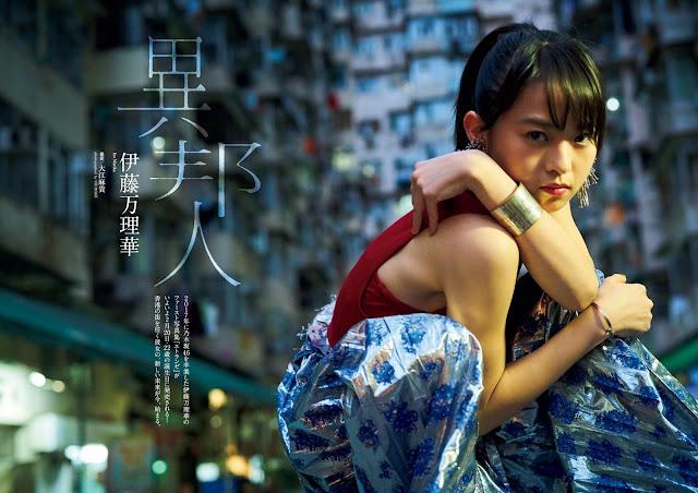 伊藤万理華 Ito Marika Weekly Playboy No 10 2018 Wallpaper HD