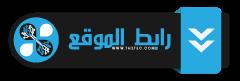 """رصيد مشاهدة الفيديوهات ط±ط§ط¨ط·-ط§ظ""""ظ…ظˆظ'ط¹-1.png"""