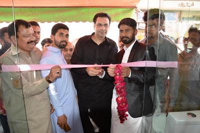 Chaudhry Moonis Elahi Visits Sook Kalan Gujrat