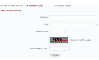 How To Download  Addhar   Digital Card Copy In Online.