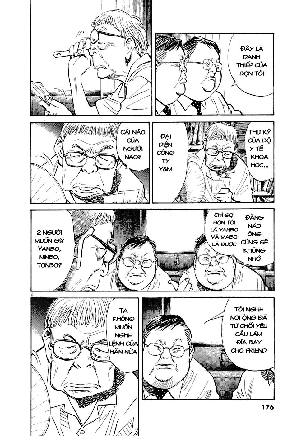20th Century Boys chapter 224 trang 13
