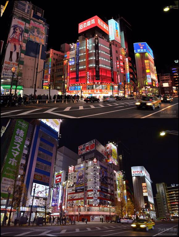 Akihabara antigamente vs atualmente