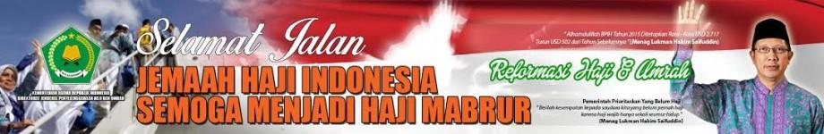 Contoh Spanduk Banner Baleho Mtq Nasional Di Batam Provinsi Kepulauan Riau Kepri