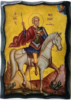 587-588-589 Άγιος Μηνάς εικόνες αγίων χειροποίητες εργαστήριο προσφορές πώληση χονδρική λιανική art icons eikones agion-αγιος-άγιος-Άγιος-αγιοι-άγιοι-Άγιοι-αγια-αγία-Αγία