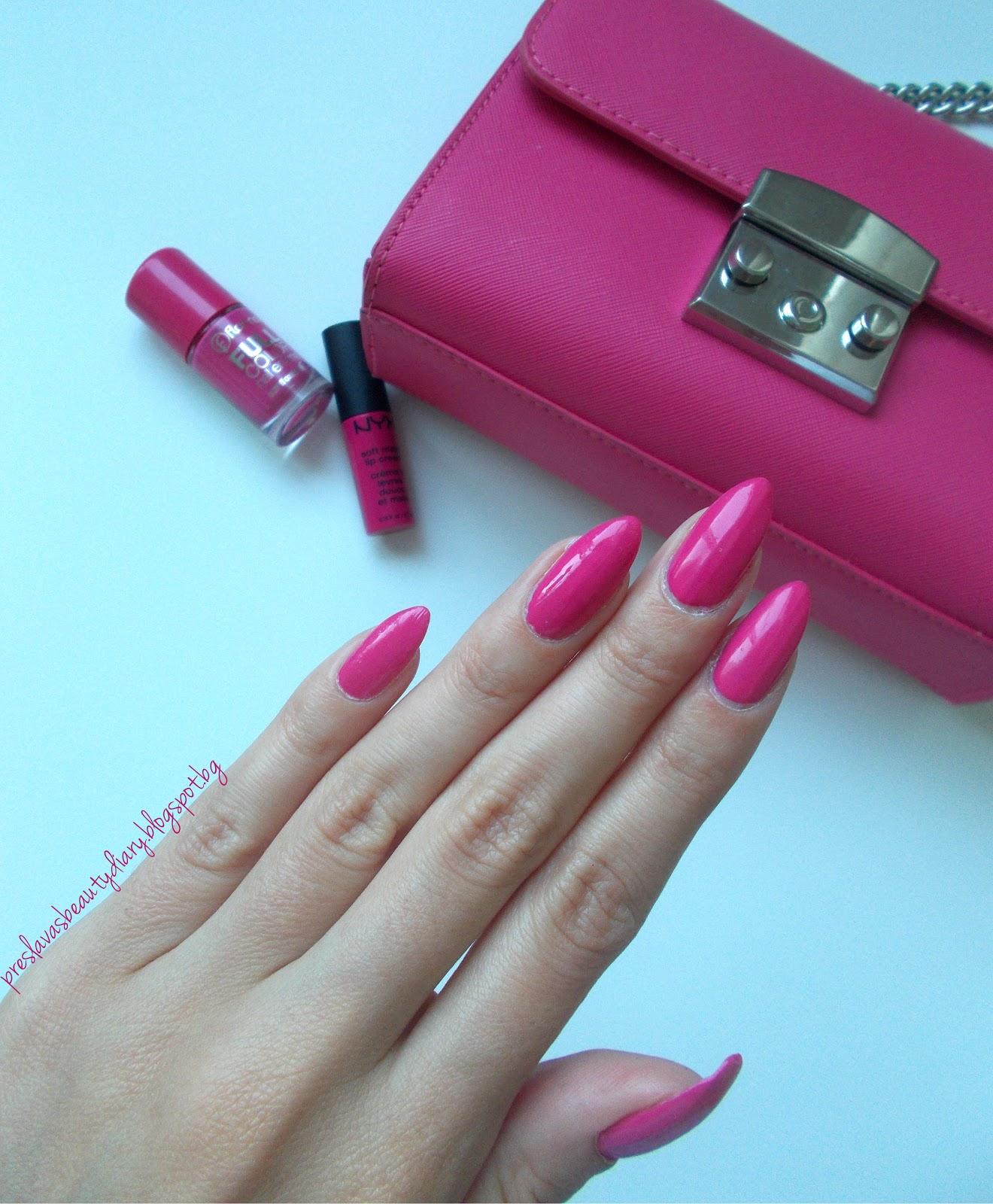 Preslava\'s Beauty Diary: NOTD:Flormar Full Color #51 Funky Magenta (EN)
