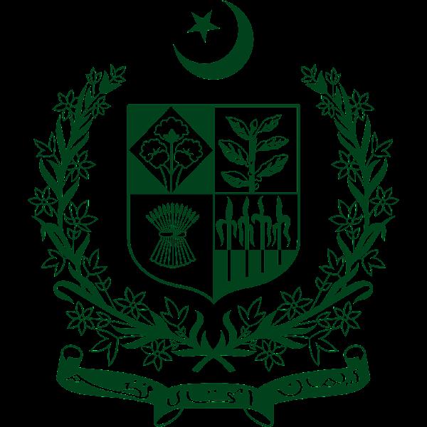 Logo Gambar Lambang Simbol Negara Pakistan PNG JPG ukuran 600 px