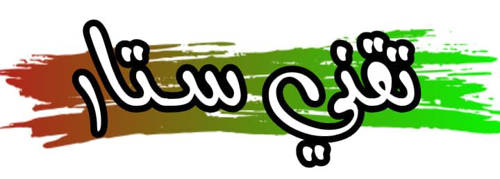 سيرفرات cccam مجانية server cccam 23/06/2019