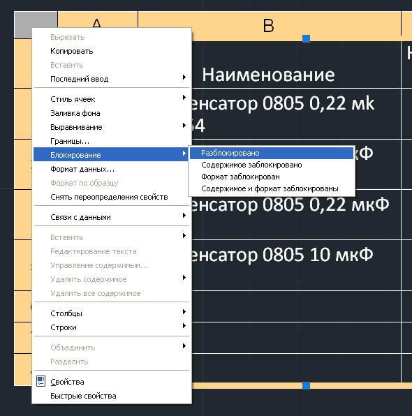 Excel Получить Данные Из Закрытой Книги