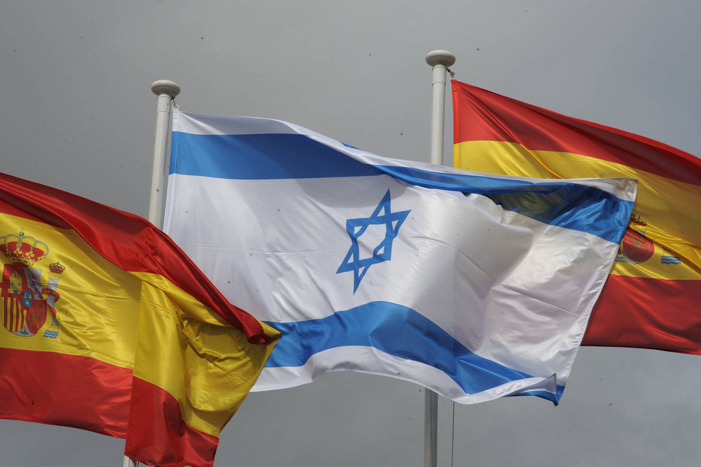 SITUACIÓN DE MEDIO ORIENTE. CLAVES PARA ENTENDER EL CONFLICTO ÁRABE-ISRAELÍ (III): RECONOCIMIENTOS: ISRAEL ¿QUÉ RELACIONES MANTIENE CON ESPAÑA?