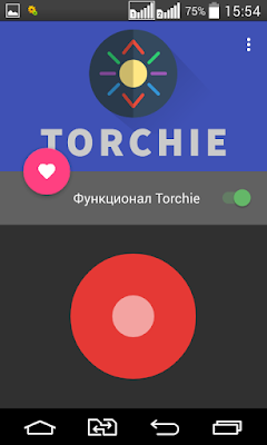 تطبيق Torchie كشاف بمزايا منوعة لأجهزة أندرويد