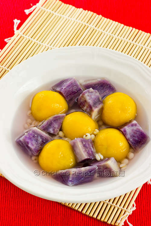 Pumpkin Dumplings with Purple Yam
