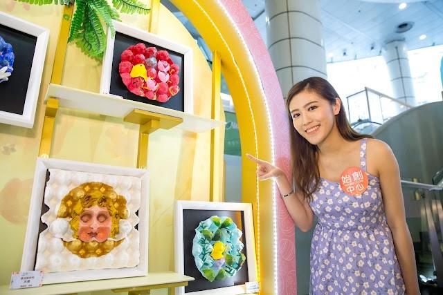 【復活節】「蛋托再生彩繪藝術作品展」 50件精巧蛋托盡現始創中心