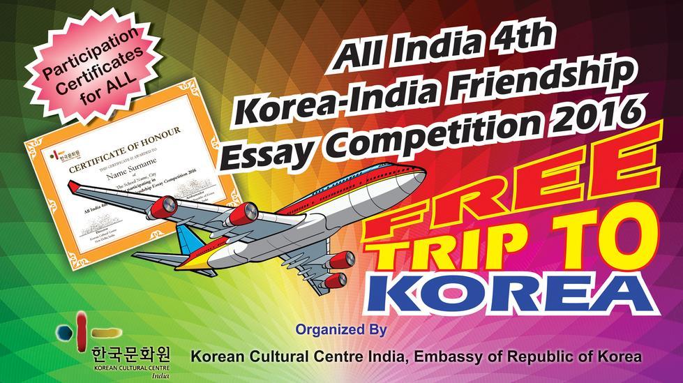 all th korea essay competition scholastic world all 4th korea essay competition 2016