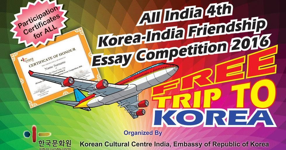 online essay competition in india