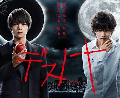 Sinopsis Drama Death Note 2015 Episode 1-10 (Tamat)