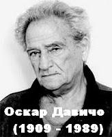 Оскар Давичо – ВОЛИМ ТВОЈЕ РУКЕ