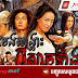 Chinese Movie_ Thang Cheng SangKrus Beisach Teang 3