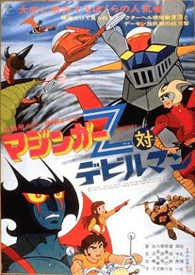 Mezinger Z vs Devilman