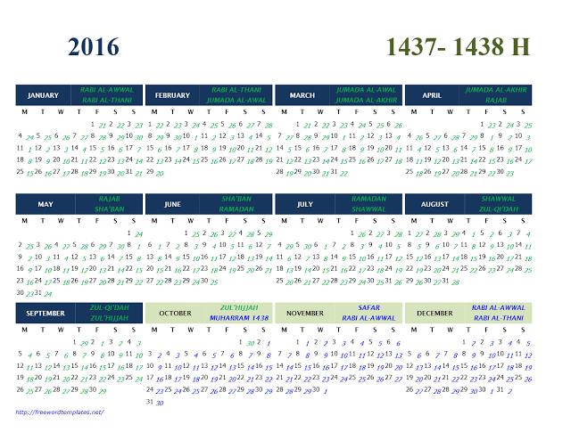 Islamic Calendar 2017, Hijri 1438 Templates
