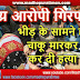 महज 22 घंटे में मधेपुरा पुलिस ने जुबेर हत्याकांड के मुख्य आरोपी को किया गिरफ्तार