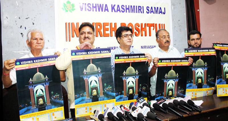 Vishwa Kashmiri Samaj
