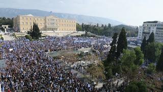 Δεκατρείς παράλληλες συγκεντρώσεις για το Σκοπιανό στις 6 Ιουνίου