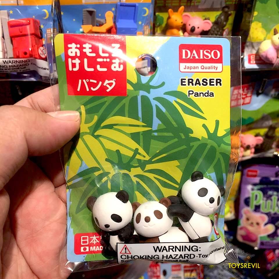 Lovely Easter Flake Sticker 50 P Animal Rabbit Bird Chick Egg Spring Daiso JAPAN