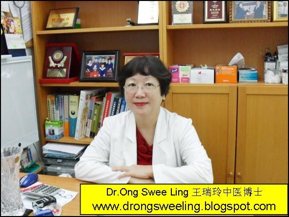 Tcm News Picture Of Tcm Dr Ong Swee Ling