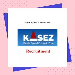 KSEZ Recruitment 2019 for Security Officer post