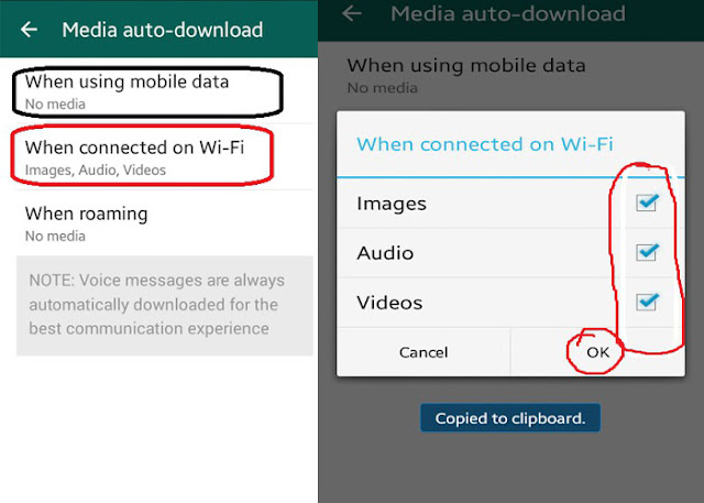 Whatsapp me automatically Image | Videos Download Hone Ko Kaise Roke