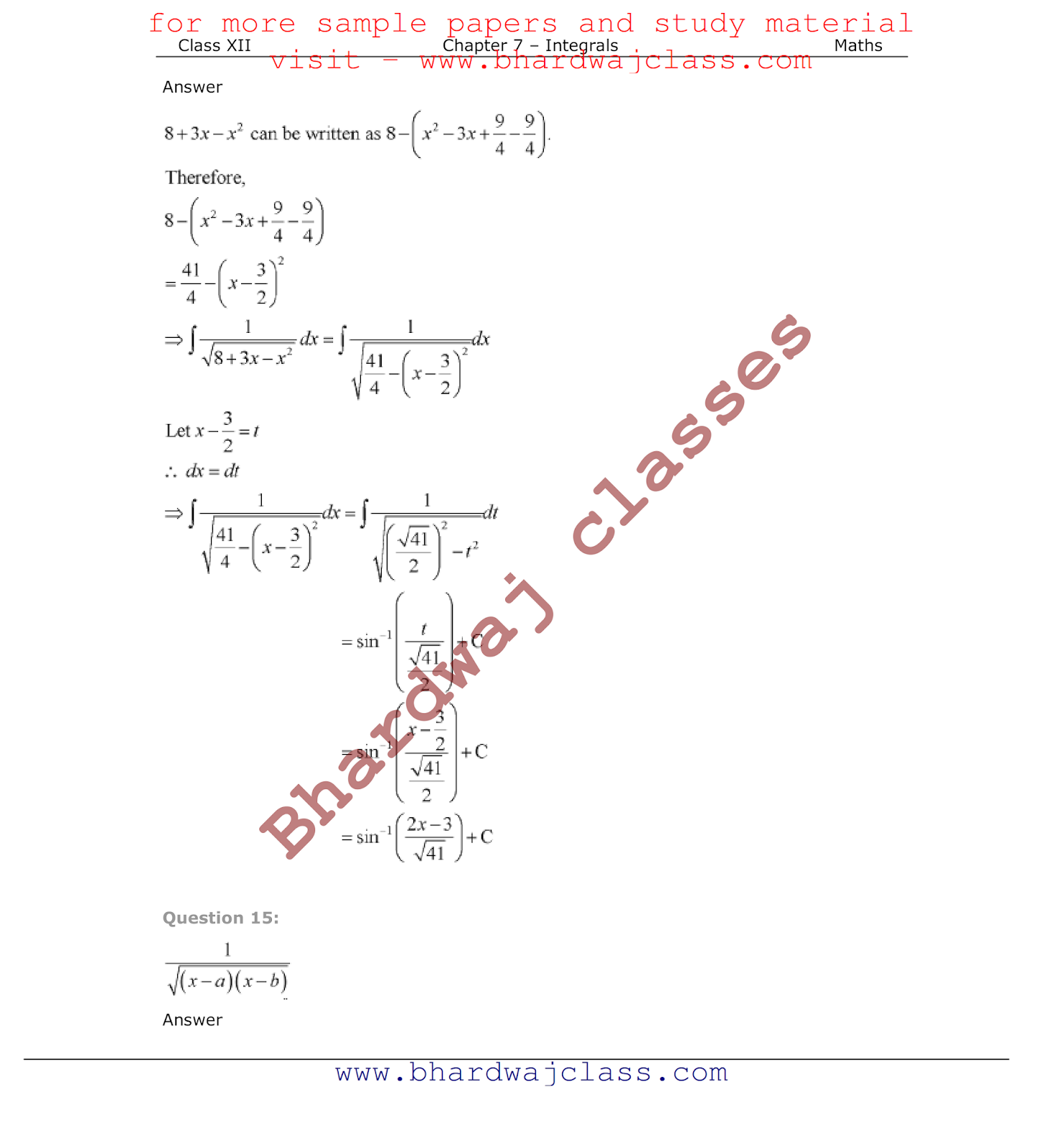 CBSE Class 12 Maths NCERT Solutions Chapter 7