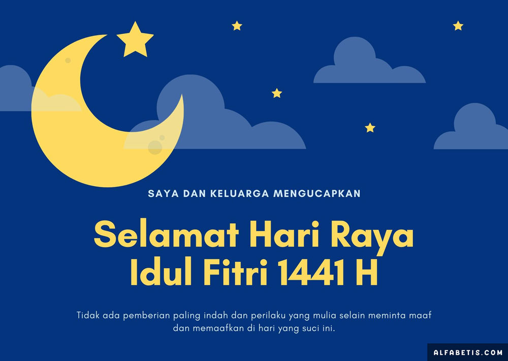 Kartu Ucapan Idul Fitri 1441 Hijriyah