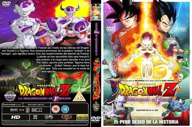 Dragon Ball Z: Resurrection 'F' – Latino, Japonés