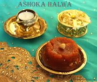 images of Ashoka Halwa / Asoka Halwa / Thiruvaiyaru Asoka Halwa / Moongh Dal Halwa