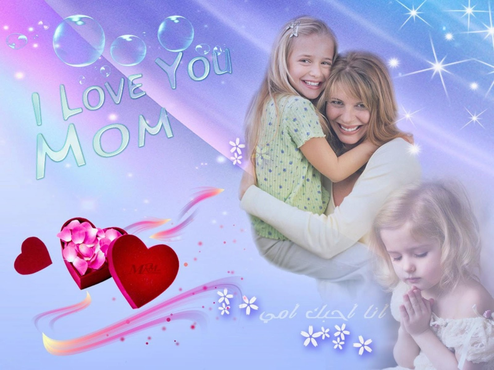 Love You Mom Hd Wallpaper : Wallpaper Free Download: Mother s Day Picture