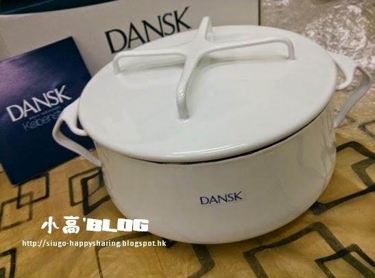 ♥ 小高網誌 x 小高廚房 ♥♥: DANSK Kobenstyle 琺瑯鍋 の 剪綵日