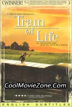 Train of Life (1998)
