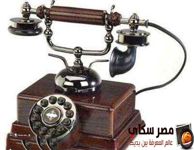 تعرف على  التليفون المنزلى ومراحل تطوره