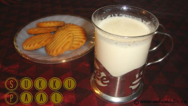 images of Sukku Paal Recipe / Sonti Pal Recipe / Dry Ginger Milk Recipe