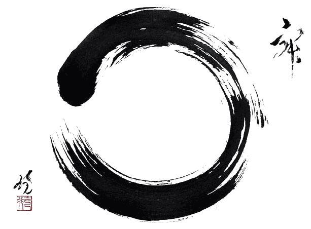 Inkrage 6 Raisons Pourquoi Se Faire Tatouer Ce Symbole N Est Pas
