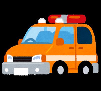 河川パトロールカーのイラスト(オレンジ)