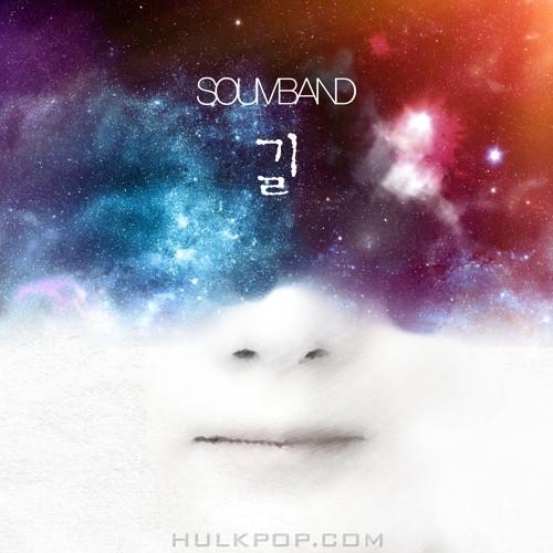 [Single] SOUMBAND – 길
