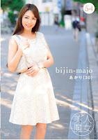 (Re-upload) BIJN-054 美人魔女54 あかり 30歳