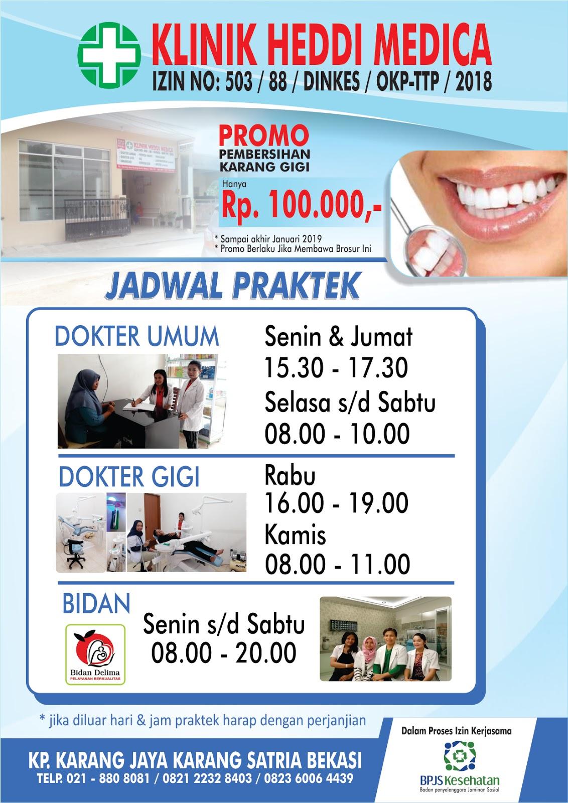 Contoh Brosur Klinik Agen87