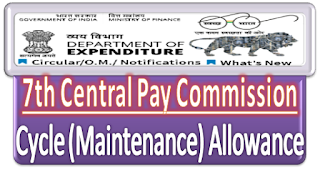 7th-cpc-cycle-maintenance-allowance