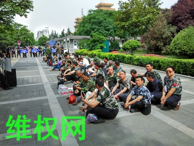 中国老兵观察员:陕西失业的志愿兵第五次到省政府请愿