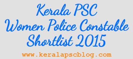Kerala PSC Women Police Constable Shortlist 2015